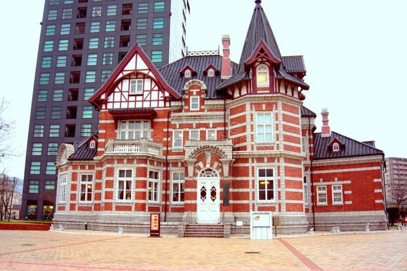 Moji port w Fukuoka fotografia royalty free