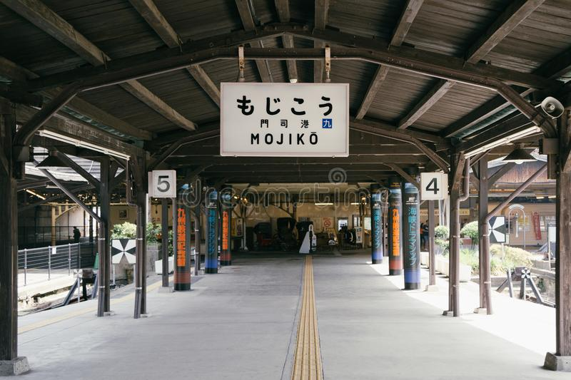 Mojikostation in Kitakyushu, Japan stock afbeeldingen