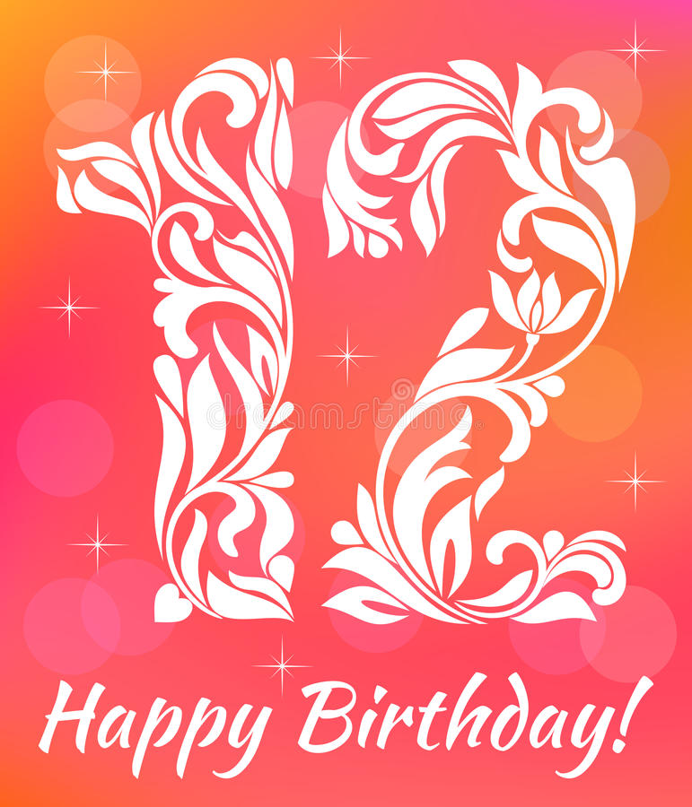 Molde brilhante do convite do cartão Comemorando 12 anos de aniversário Pia batismal decorativa ilustração stock