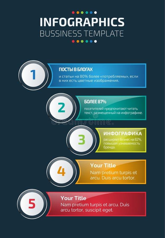 Molde colorido da disposição do infographics ou do Web site ilustração do vetor