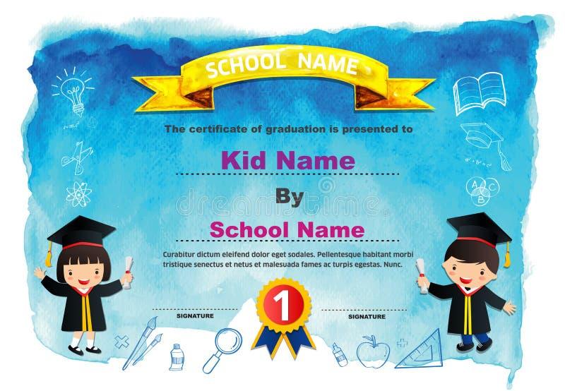 Molde colorido pré-escolar do projeto do fundo do certificado do diploma dos meninos e das meninas das crianças ilustração royalty free
