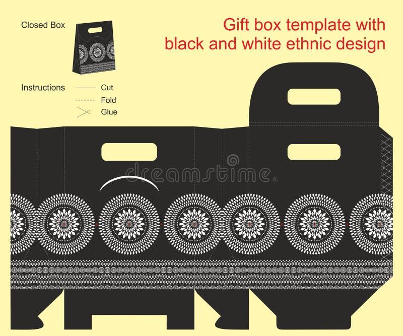 Molde da caixa de presente ilustração do vetor