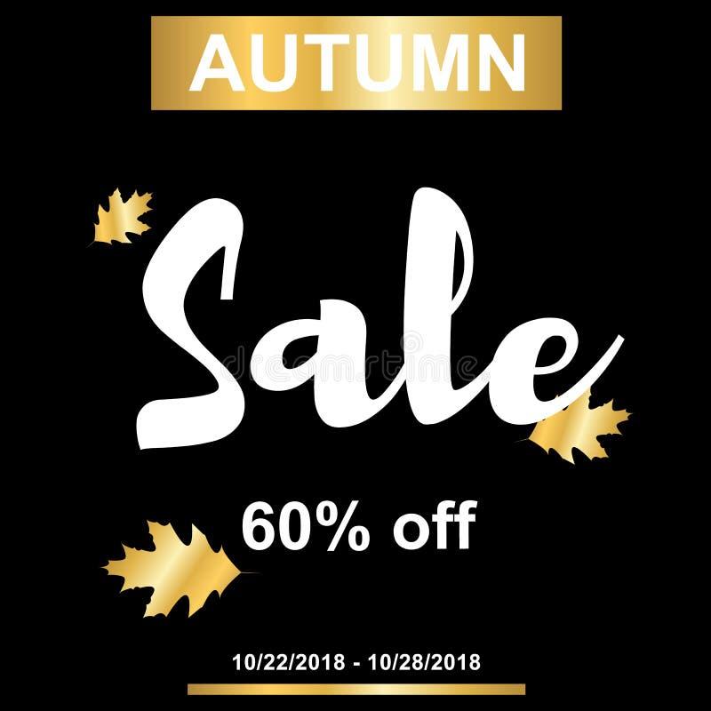 Molde da venda do outono com elementos do ouro ilustração royalty free