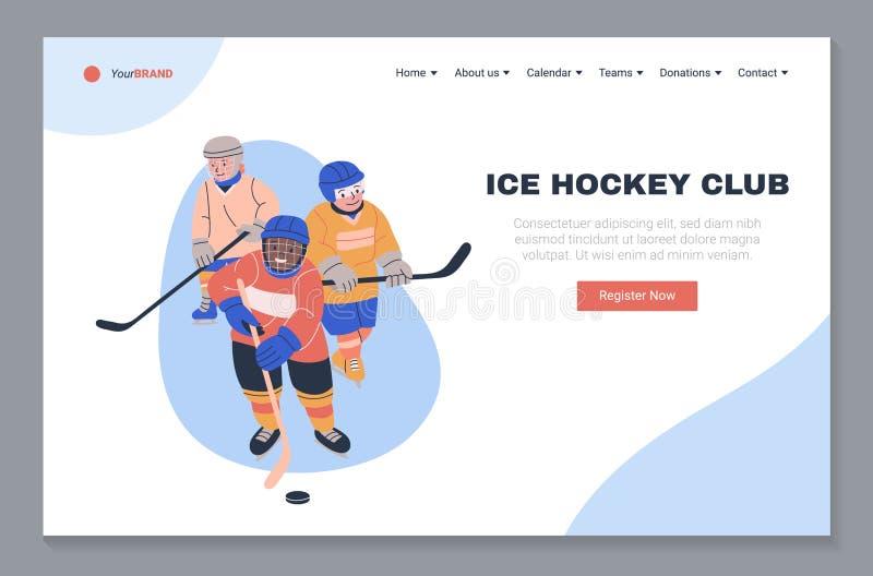 Molde de aterrissagem da página do clube do hóquei em gelo ilustração do vetor