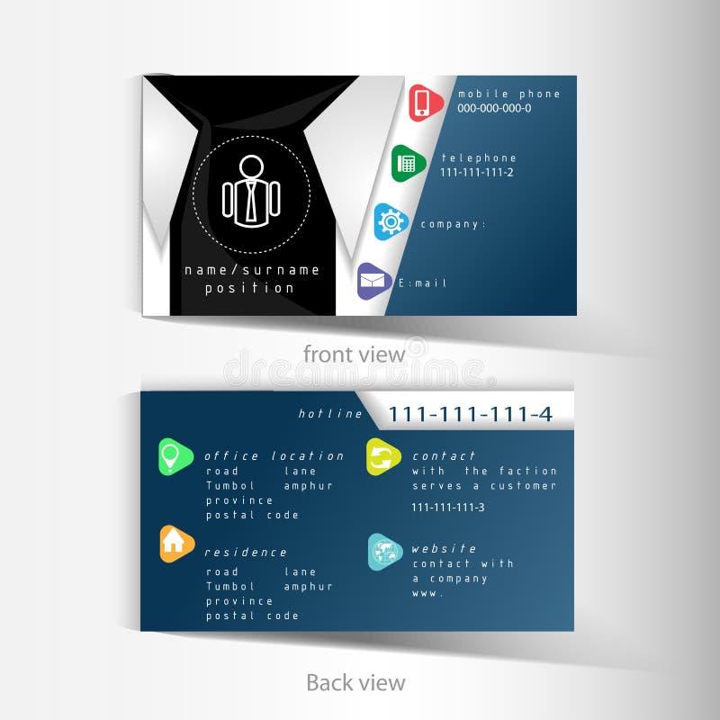 Molde do cartão de nome da empresa do vetor com projeto abstrato da camisa ilustração royalty free