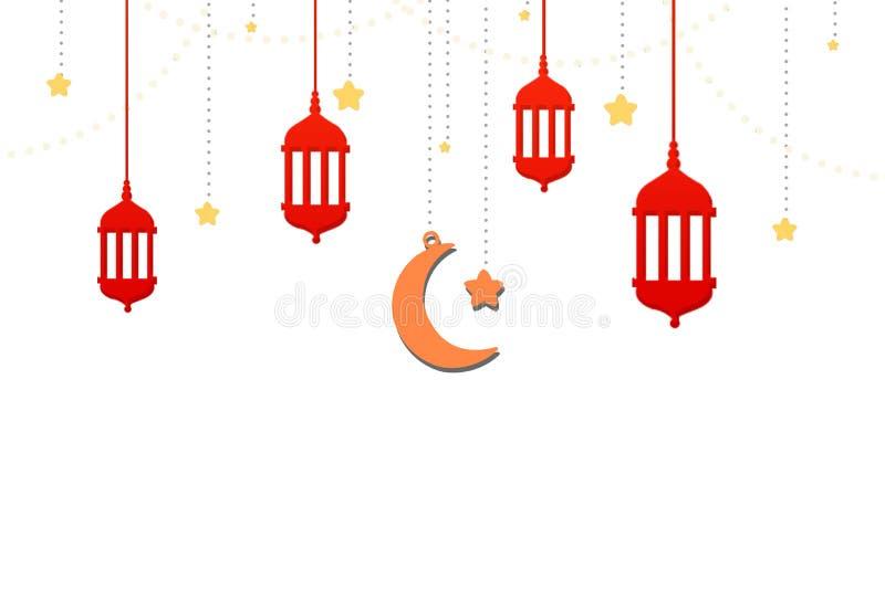 Molde do cartão do projeto de Eid Mubarak Islamic, Eid Mubarak ilustração do vetor