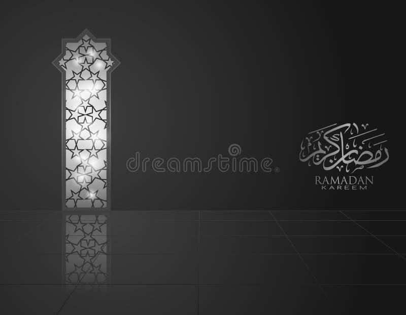 Molde do cartão do projeto de Eid Mubarak Islamic ilustração royalty free