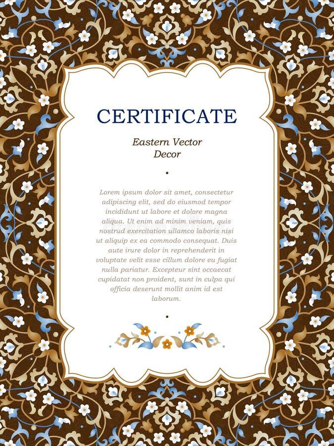 Molde do certificado do vetor no estilo oriental ilustração do vetor