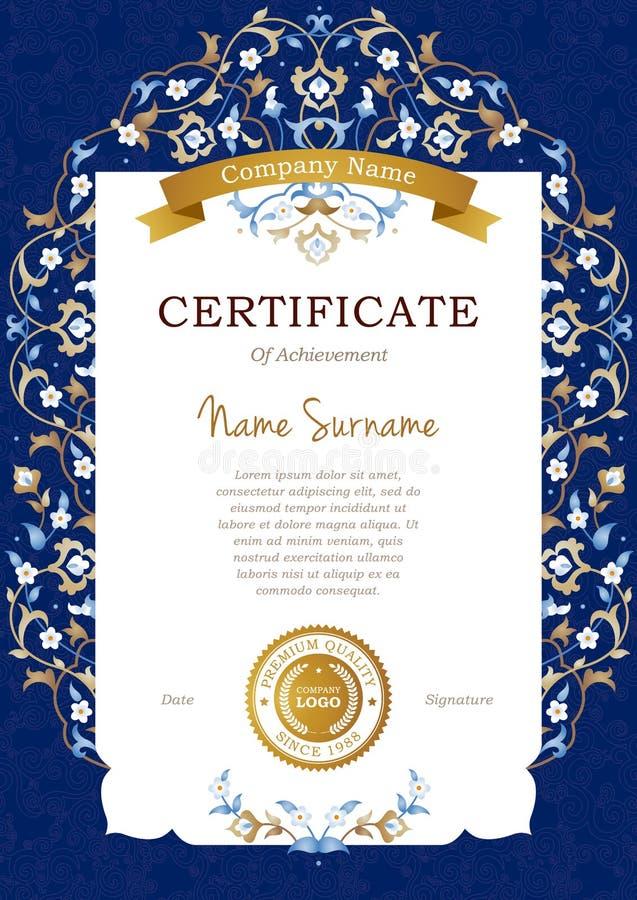 Molde do certificado do vetor no estilo oriental ilustração royalty free