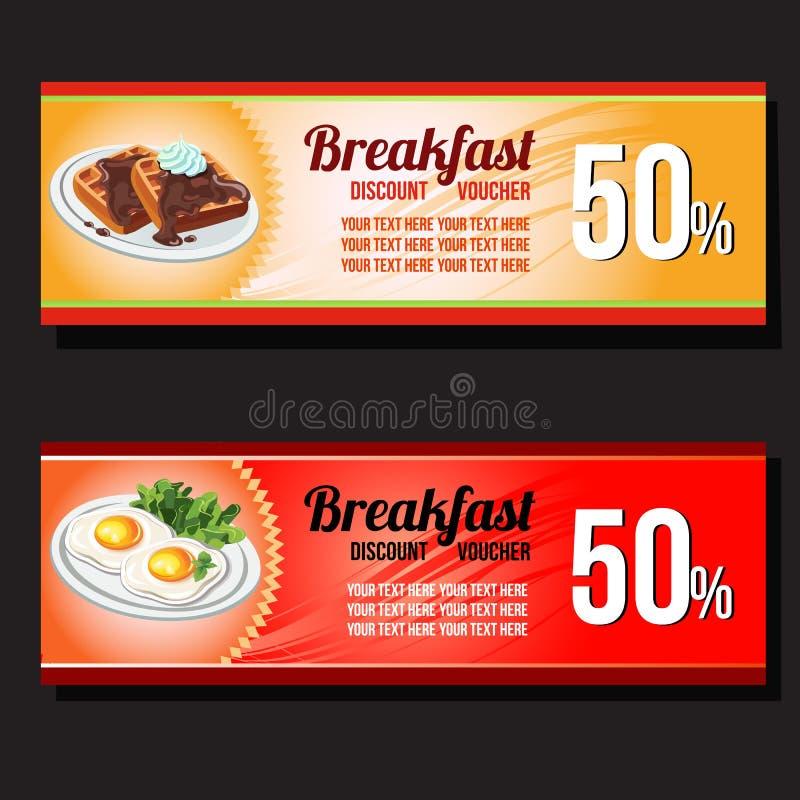 Molde do comprovante do café da manhã ilustração royalty free