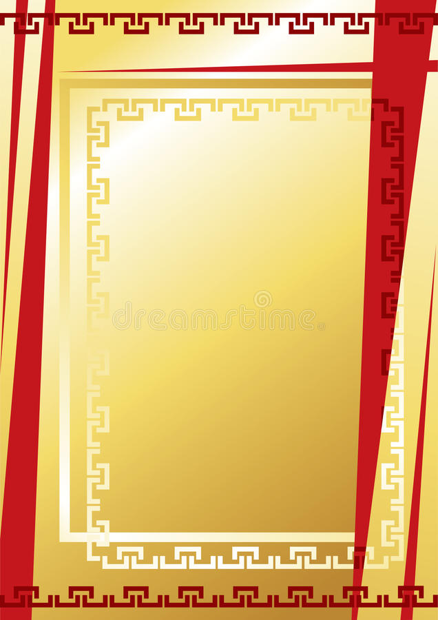Molde do diploma ilustração stock