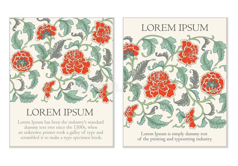 Molde do folheto do fundo do vetor da flor ilustração royalty free