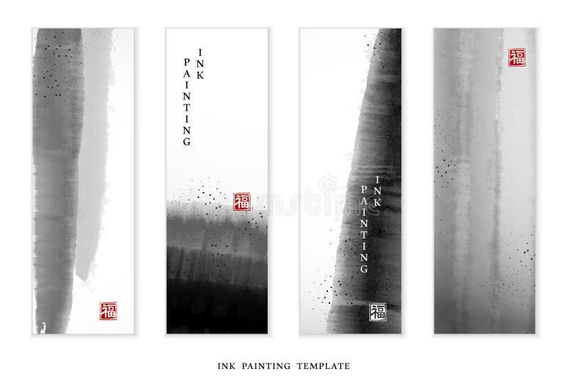 Molde do fundo da bandeira da ilustração da textura do vetor da arte da pintura da tinta da aquarela Tradução para a palavra chin ilustração royalty free
