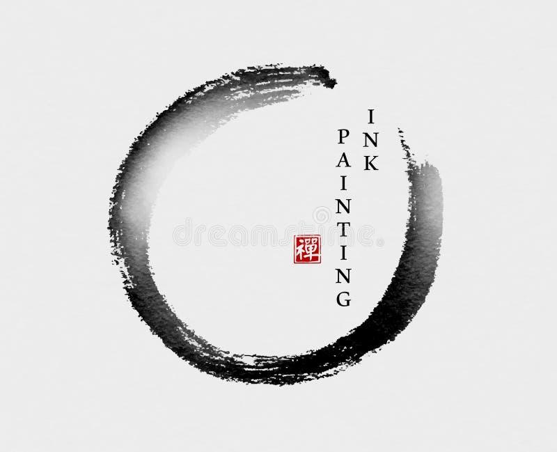 Molde do fundo do zen do curso do círculo da ilustração da textura do vetor da arte da pintura da tinta da aquarela Tradução para imagem de stock