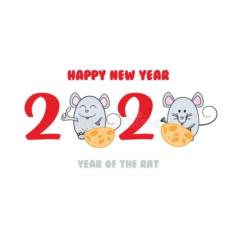 Molde do projeto de cartão com por 2020 anos novos do rato Ilustra??o do vetor ilustração do vetor