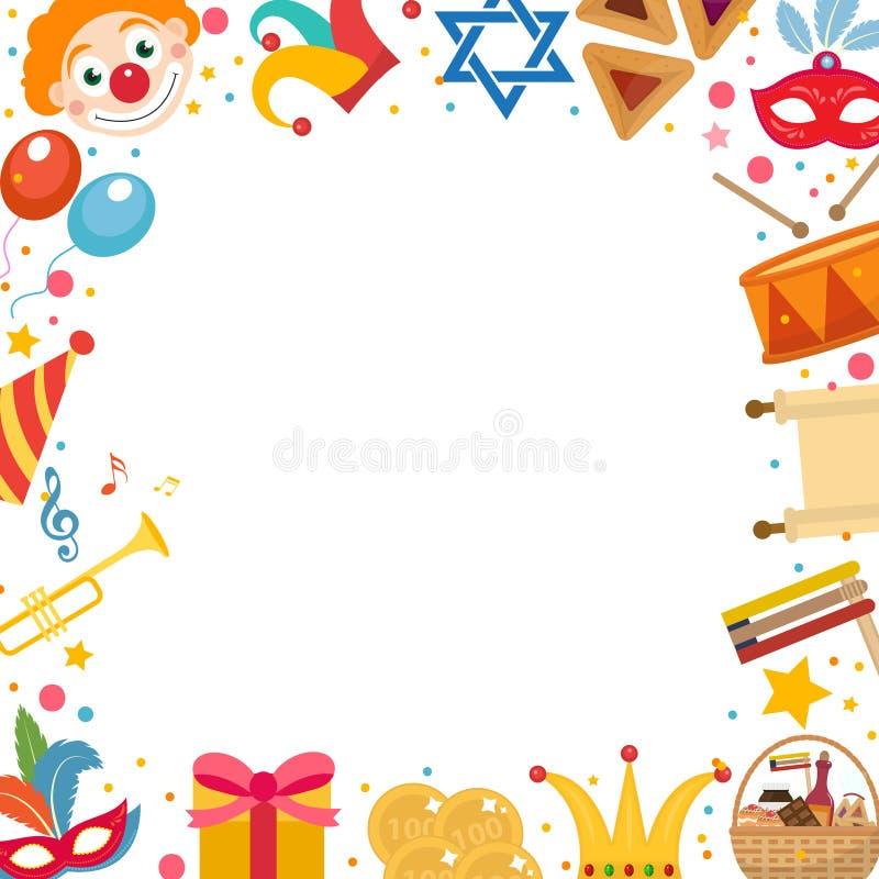 Molde do quadro de Purim com o espaço para o texto, isolado no fundo branco Clipart da ilustração do vetor ilustração stock