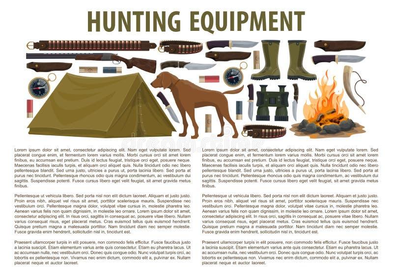 Molde do vetor do equipamento da caça ilustração royalty free