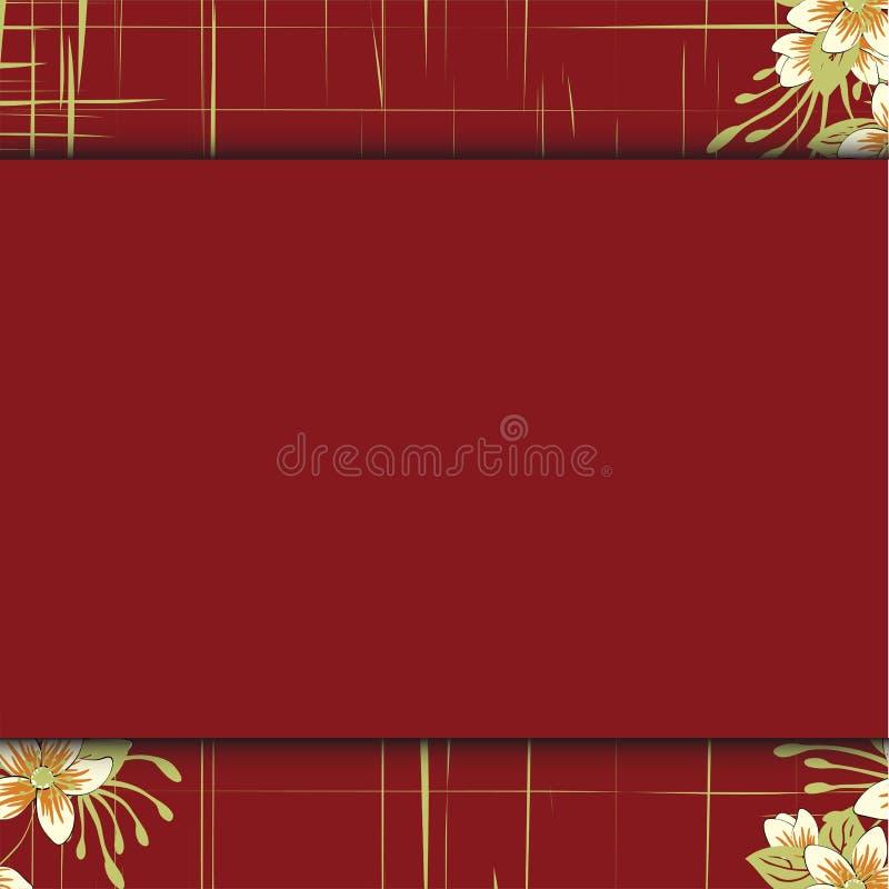 Molde genérico de um casamento do convite, de um aniversário, de um aniversário ou de um evento similar, capa, inseto, cartaz, ba ilustração royalty free