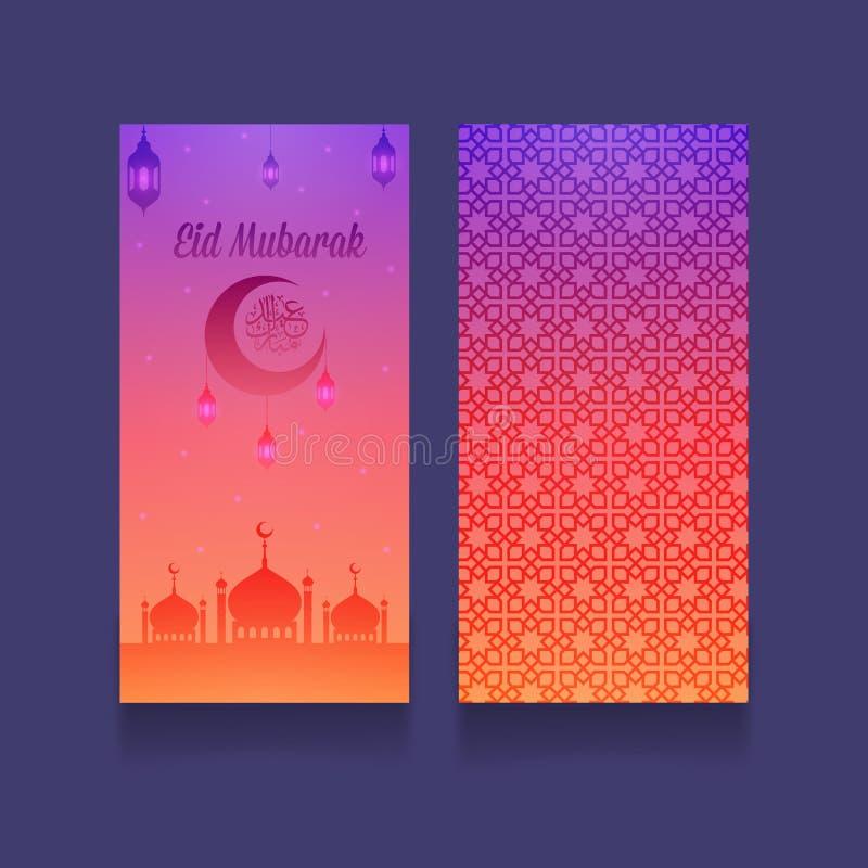 Molde islâmico do cartão da cor do fulgor do kareem de ramadan da lanterna da lua de Eid Mubarak ilustração royalty free