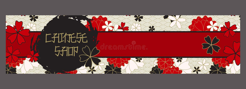 Molde japonês da bandeira Squama e Sakura Blossom Pattern asiáticos da cultura Bandeira horizontal do vetor, com Sumi coberto ilustração do vetor