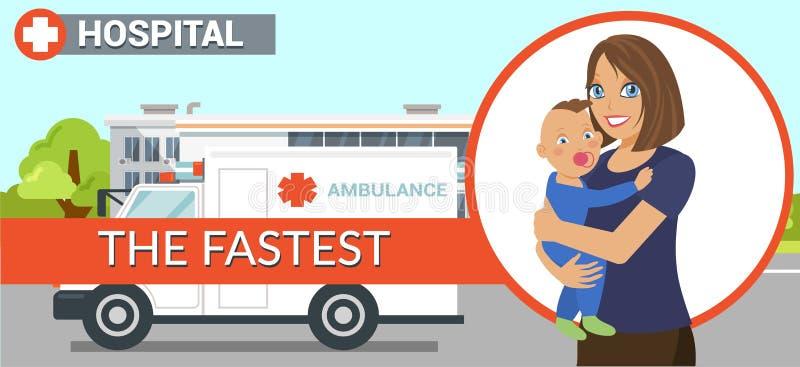 Molde liso da bandeira do vetor da ambulância a mais rápida ilustração royalty free