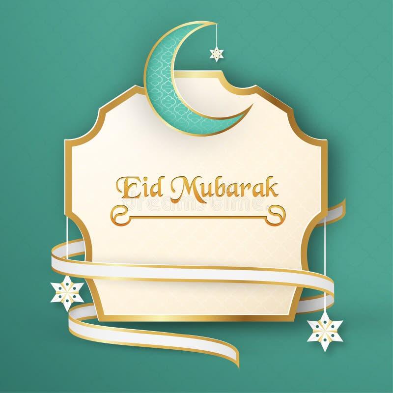 Molde para Eid Mubarak com tom do verde e da cor do ouro ilustração do vetor 3D no corte do papel e ofício para o cartão islâmico imagem de stock