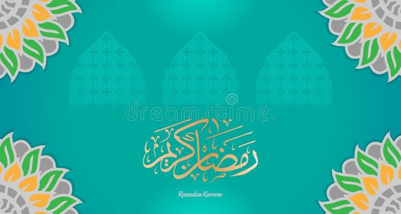 Moldes islâmicos da celebração com combinações de cor frescas Vetor 'da ramadã ' ilustração royalty free