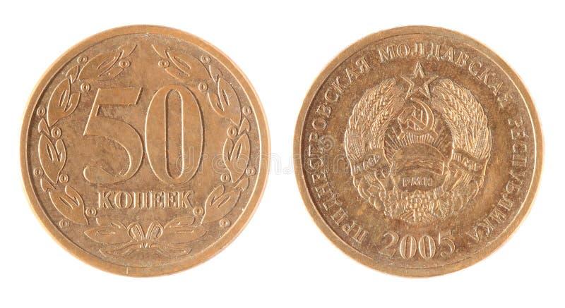 Moldova copeck van Muntstuk 50 stock afbeeldingen