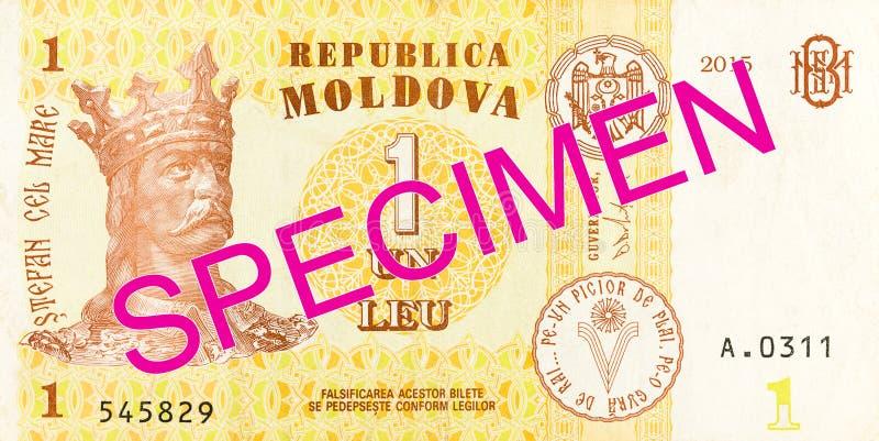 1 moldovan leu banknote obverse specimen. Single 1 moldovan leu banknote obverse specimen stock photo