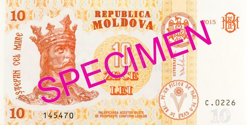 10 moldovan leu banknote obverse specimen. Single 10 moldovan leu banknote obverse specimen stock images