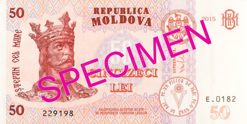 50 moldovan leu banknote obverse specimen. Single 50 moldovan leu banknote obverse specimen stock photography