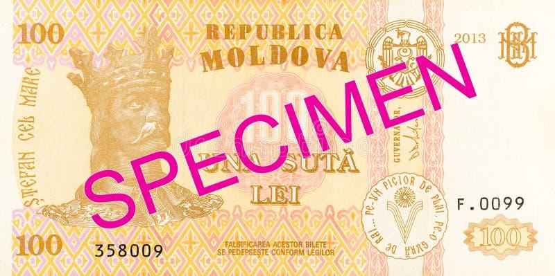 100 moldovan leu banknote obverse specimen. Single 100 moldovan leu banknote obverse specimen stock image