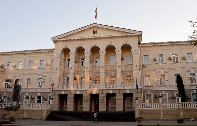 Moldovan ministerstwo sprawy wewnętrzne obraz stock