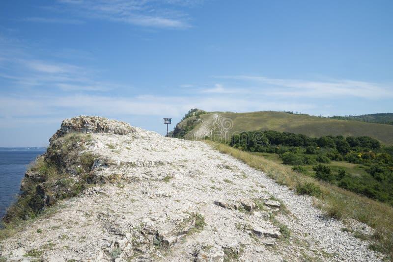 Molodetskiy Kurgan. Attraction of the Samara region. On a Sunny summer day royalty free stock photo