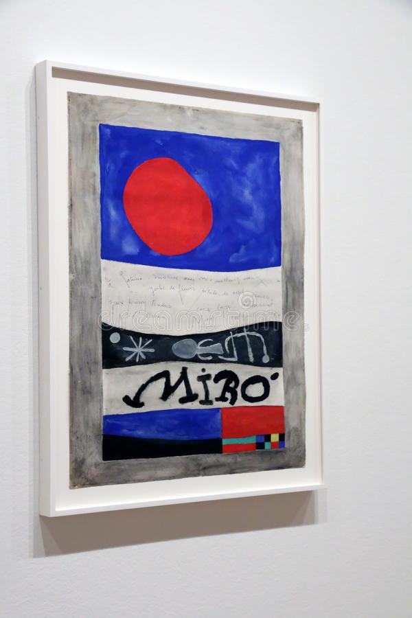 MOMA的胡安・米罗 免版税图库摄影