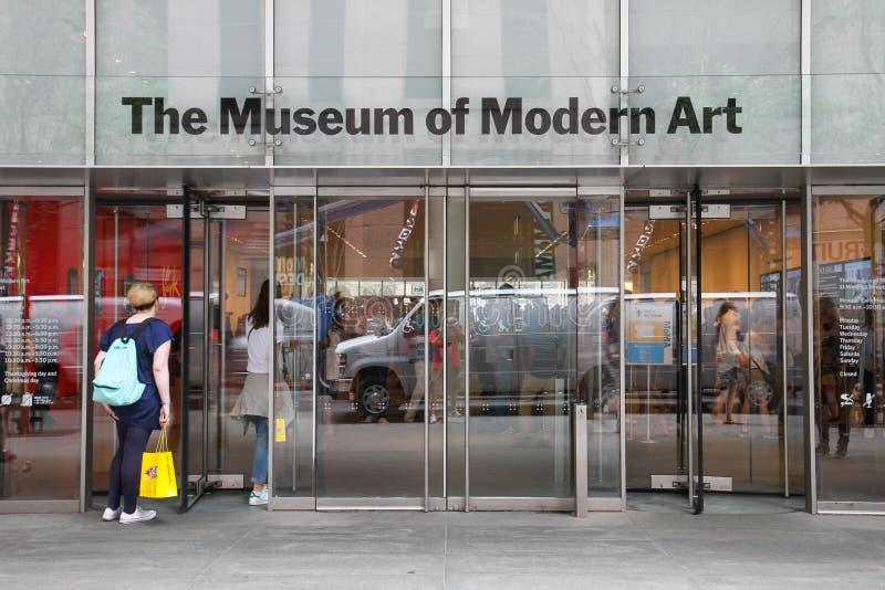 MoMA entrance royalty free stock photography