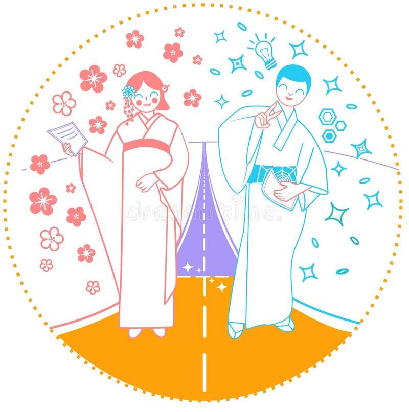 Momento importante Japão ilustração do vetor