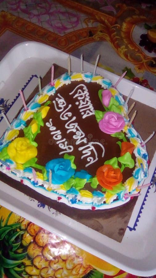 Mon gâteau d'anniversaire images stock