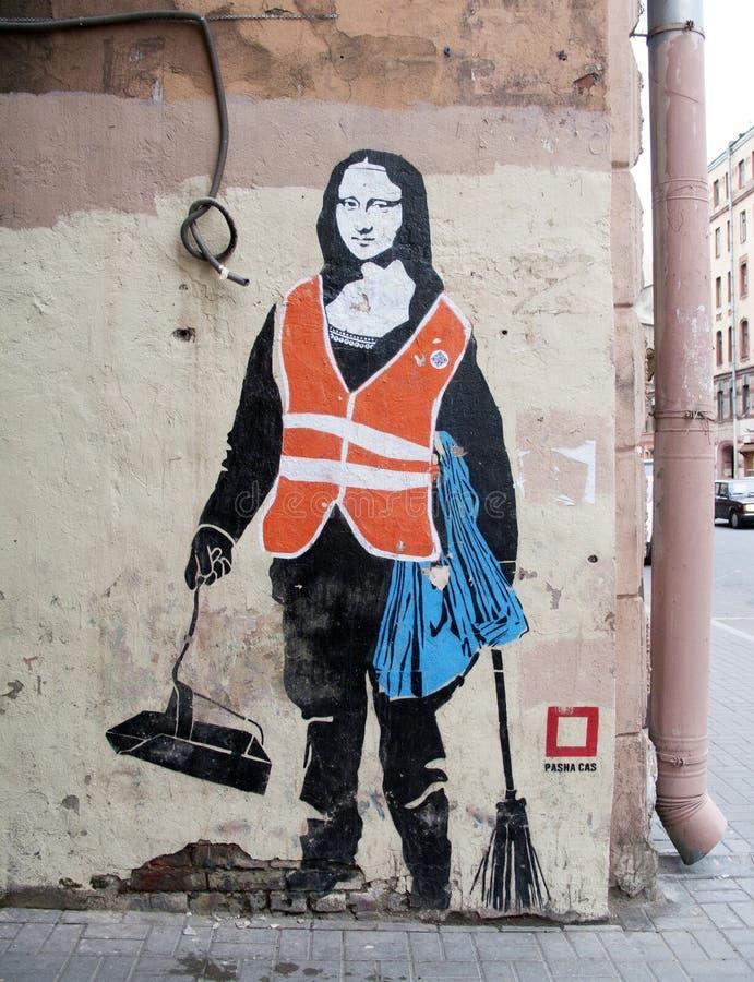Mona Lisa jako janitor malował na domowej ścianie ilustracja wektor