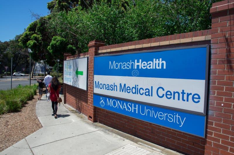 Monash är den medicinska mitten ett offentligt undervisningsjukhus i Clayton, Melbourne arkivbilder