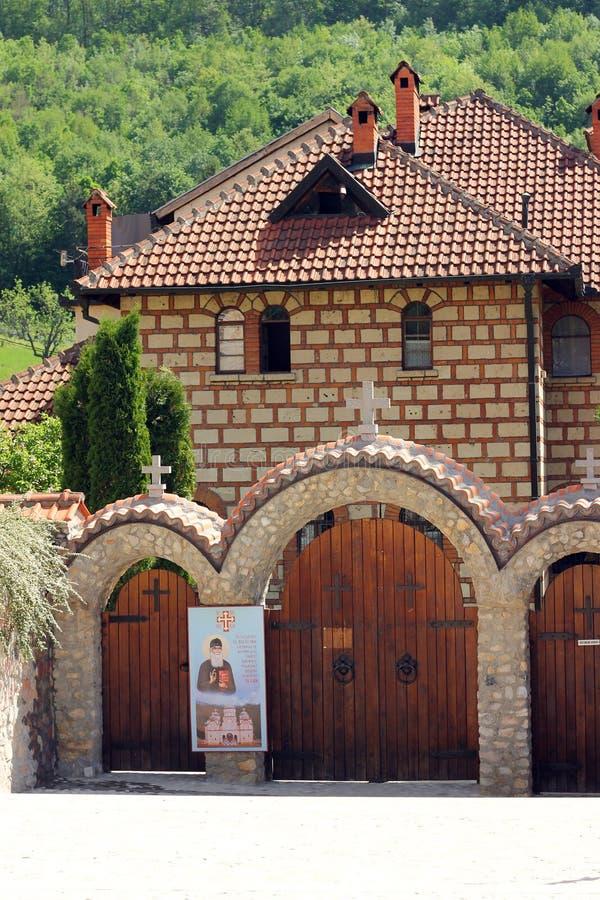 Monastère Celije, porte photos stock