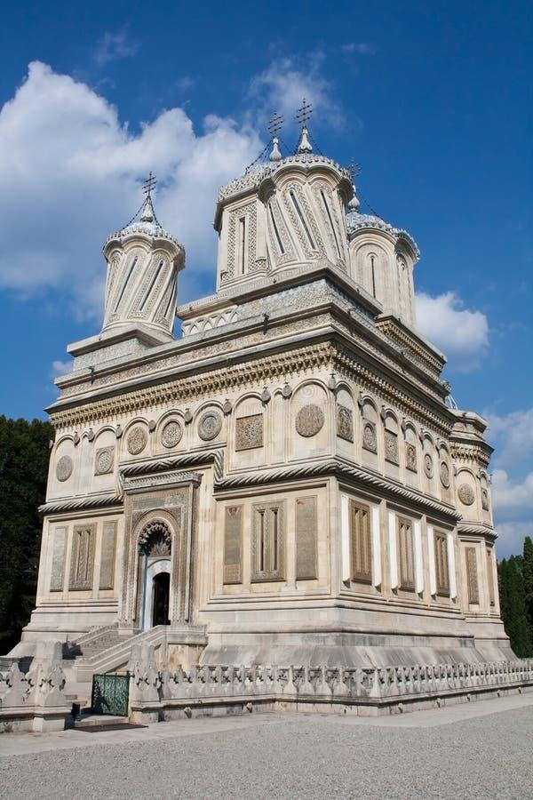 Monastère chrétien orthodoxe photographie stock