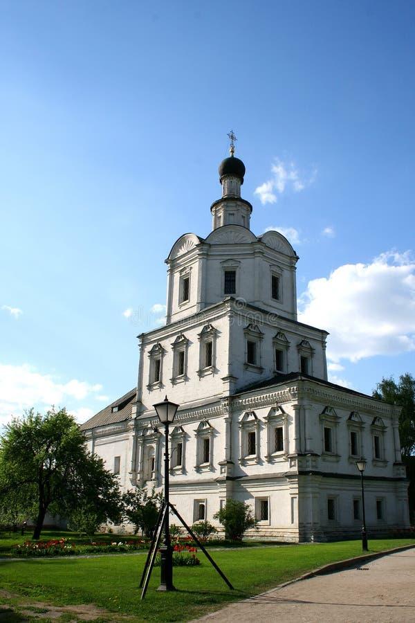 Monastère d'Androniks. photo libre de droits