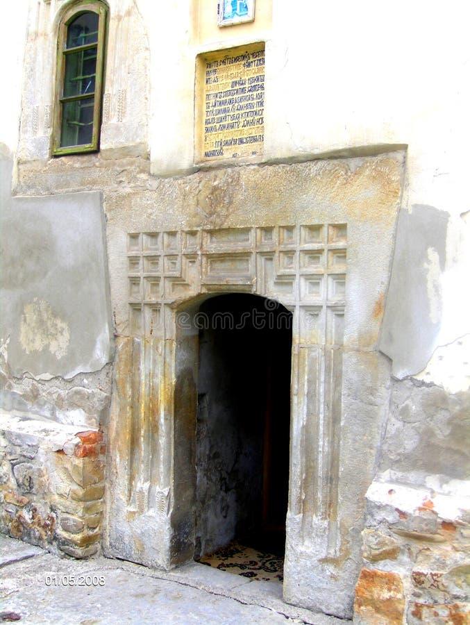 Monastère de Bisericani, comté de Neamt, Roumanie photographie stock