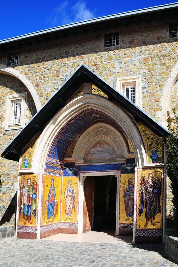 Monastère de Kykkos, Chypre image libre de droits