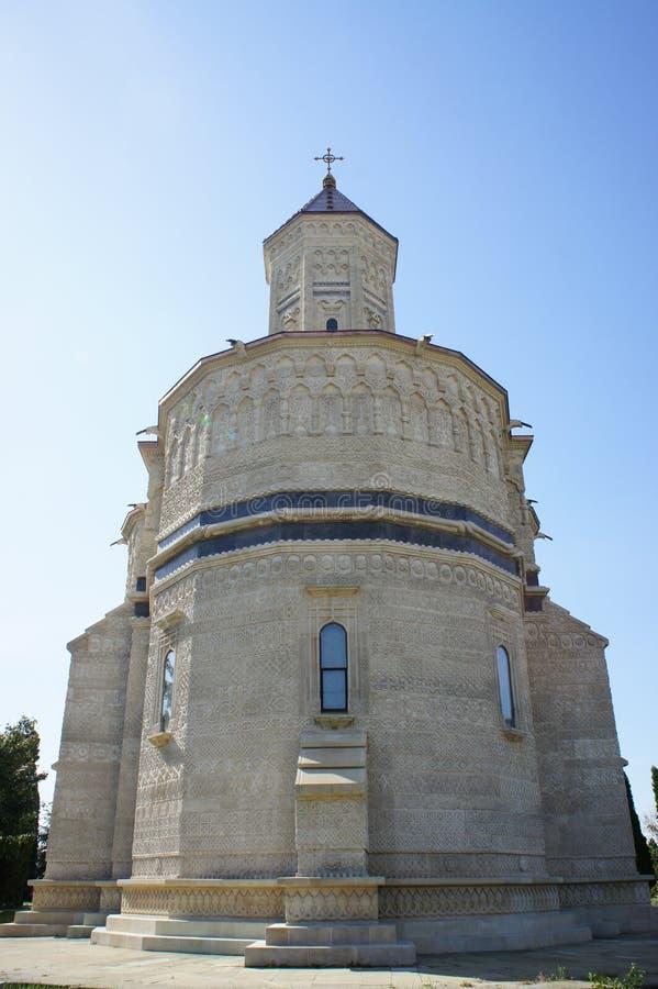 Monastère de monarque d'arbre image stock