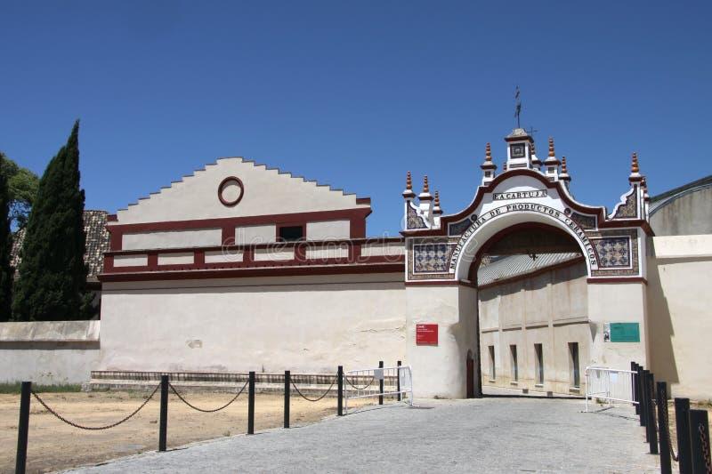 Monastère de Santa Maria de Cuevas sur l'île de Cartuja en Séville photographie stock libre de droits