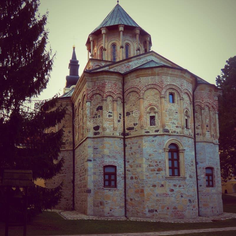 Monastère Hopovo photo libre de droits