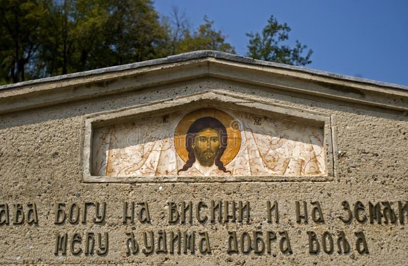 Monastère orthodoxe serbe, Sokolica, Kosovo images stock