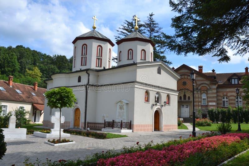 Monastère Rakovica Srbija photos stock